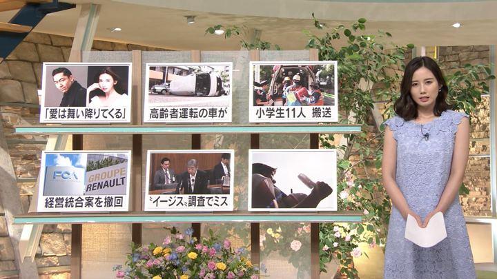 2019年06月06日森川夕貴の画像10枚目