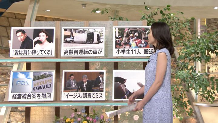 2019年06月06日森川夕貴の画像11枚目