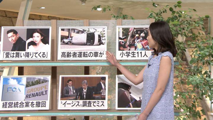 2019年06月06日森川夕貴の画像12枚目