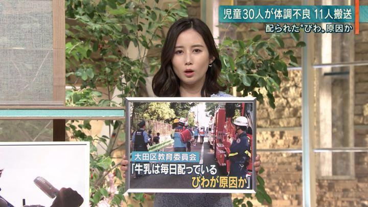 2019年06月06日森川夕貴の画像13枚目