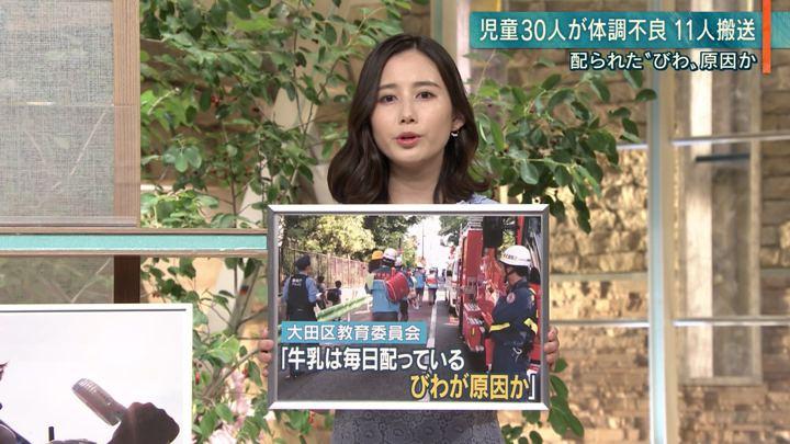2019年06月06日森川夕貴の画像14枚目