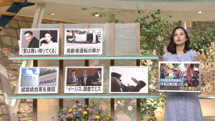 2019年06月06日森川夕貴の画像15枚目