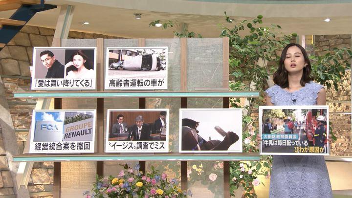 2019年06月06日森川夕貴の画像16枚目
