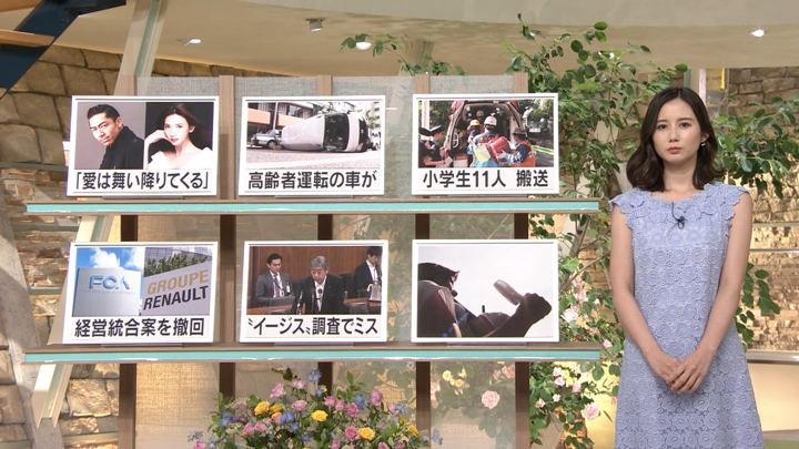 2019年06月06日森川夕貴の画像18枚目