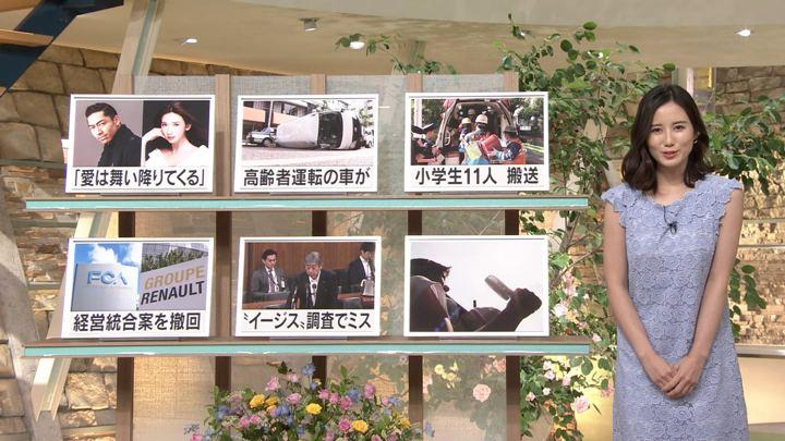 2019年06月06日森川夕貴の画像19枚目