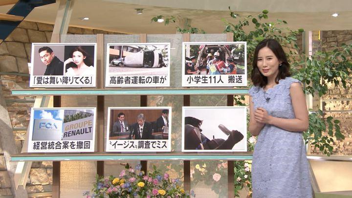 2019年06月06日森川夕貴の画像20枚目