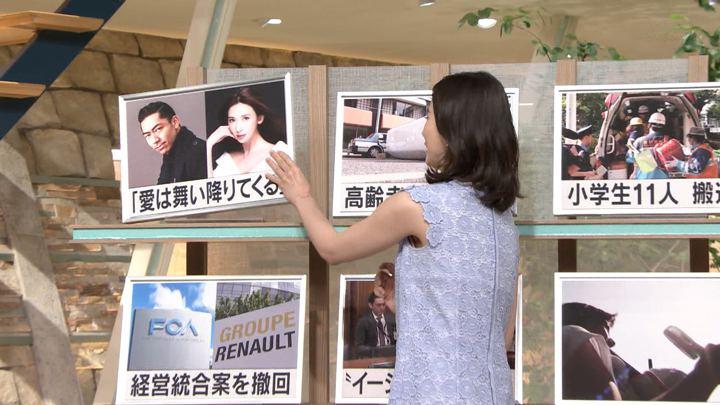 2019年06月06日森川夕貴の画像21枚目