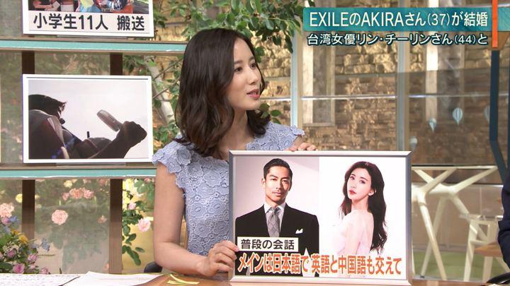2019年06月06日森川夕貴の画像25枚目