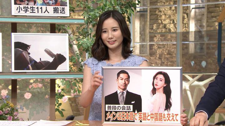 2019年06月06日森川夕貴の画像28枚目