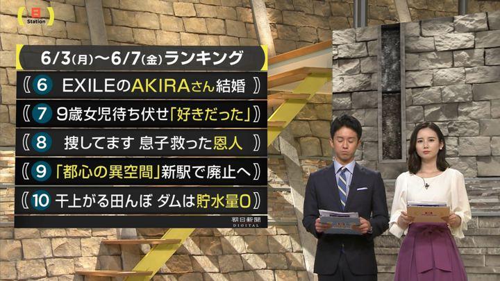 2019年06月09日森川夕貴の画像05枚目