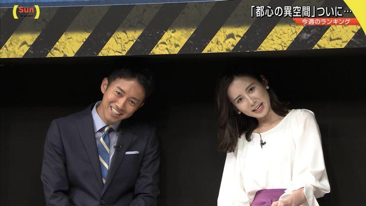 2019年06月09日森川夕貴の画像06枚目