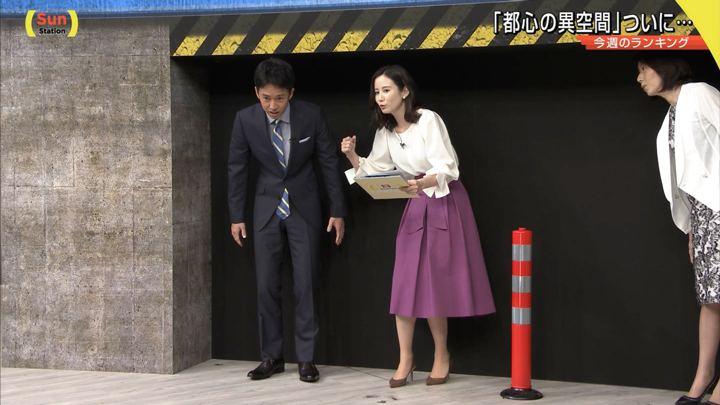 2019年06月09日森川夕貴の画像08枚目