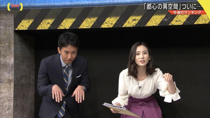 2019年06月09日森川夕貴の画像12枚目