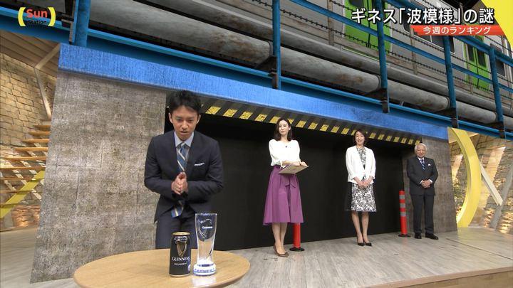 2019年06月09日森川夕貴の画像16枚目