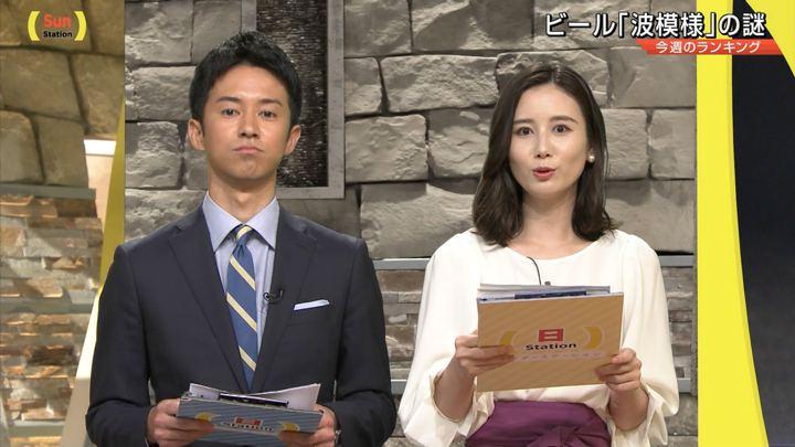 2019年06月09日森川夕貴の画像17枚目
