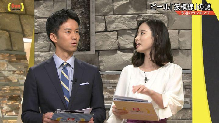 2019年06月09日森川夕貴の画像18枚目