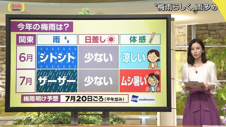 2019年06月09日森川夕貴の画像25枚目