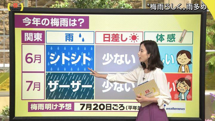 2019年06月09日森川夕貴の画像26枚目