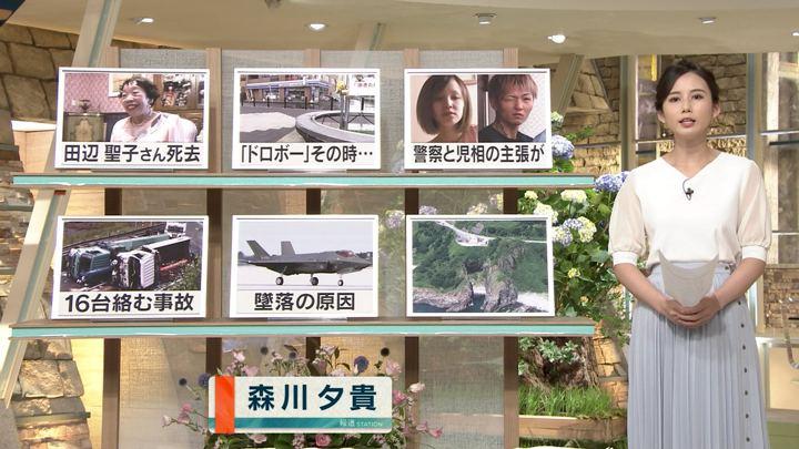 2019年06月10日森川夕貴の画像03枚目