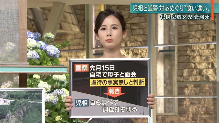 2019年06月10日森川夕貴の画像05枚目