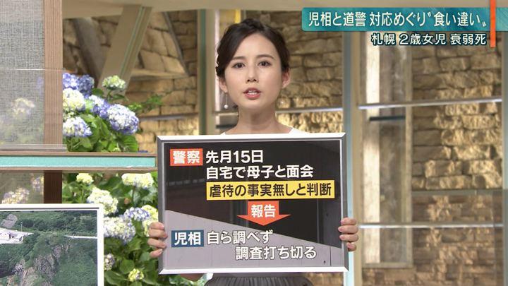 2019年06月10日森川夕貴の画像06枚目