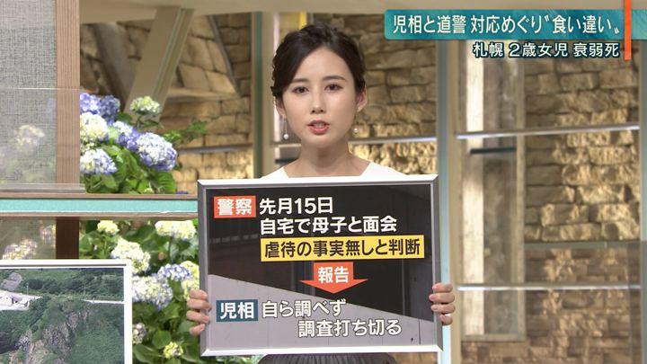 2019年06月10日森川夕貴の画像07枚目