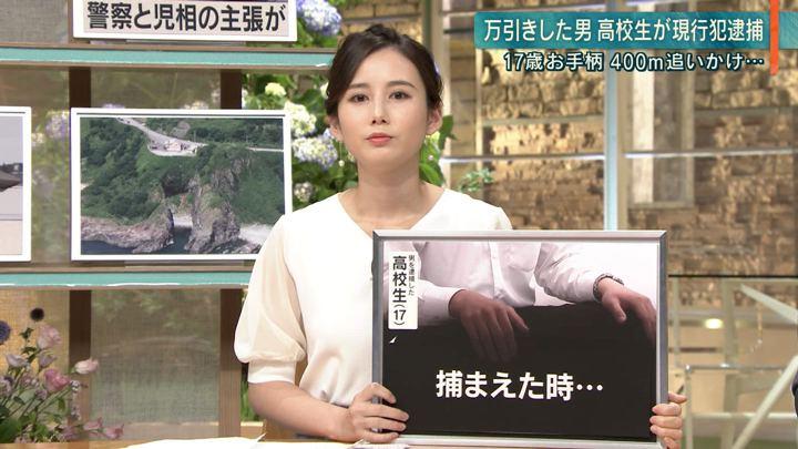 2019年06月10日森川夕貴の画像10枚目