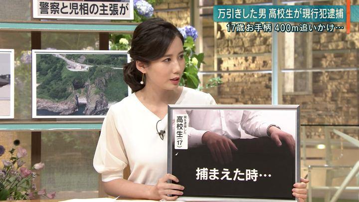 2019年06月10日森川夕貴の画像11枚目
