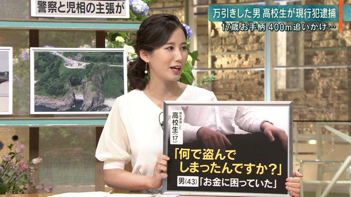 2019年06月10日森川夕貴の画像14枚目