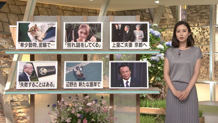 2019年06月11日森川夕貴の画像04枚目