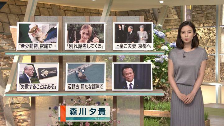 2019年06月11日森川夕貴の画像05枚目