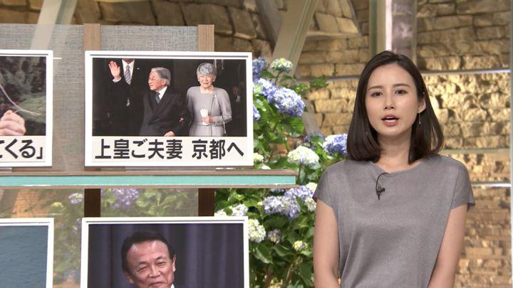 2019年06月11日森川夕貴の画像07枚目