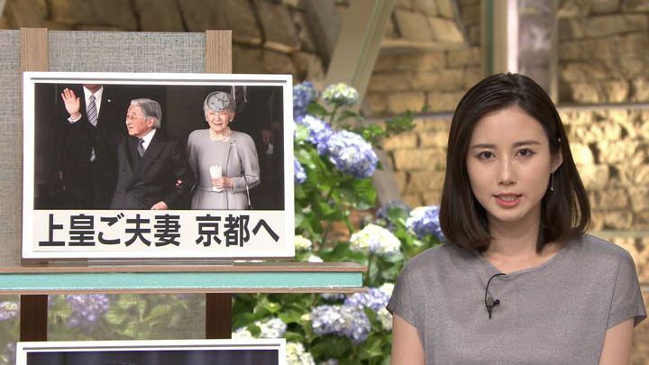 2019年06月11日森川夕貴の画像08枚目