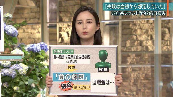 2019年06月11日森川夕貴の画像10枚目