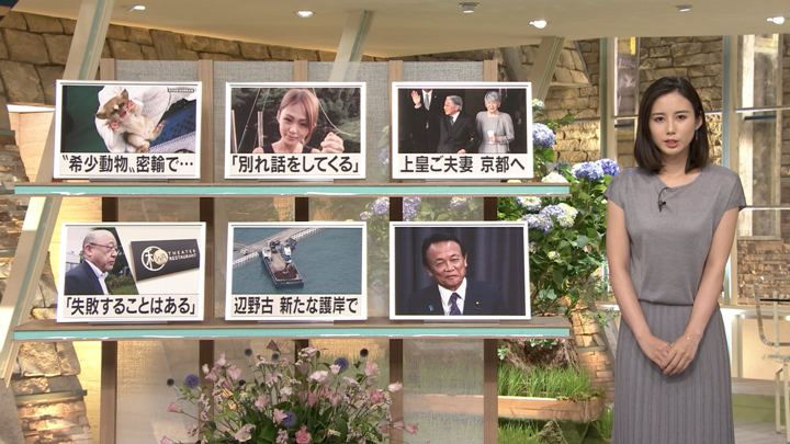 2019年06月11日森川夕貴の画像13枚目