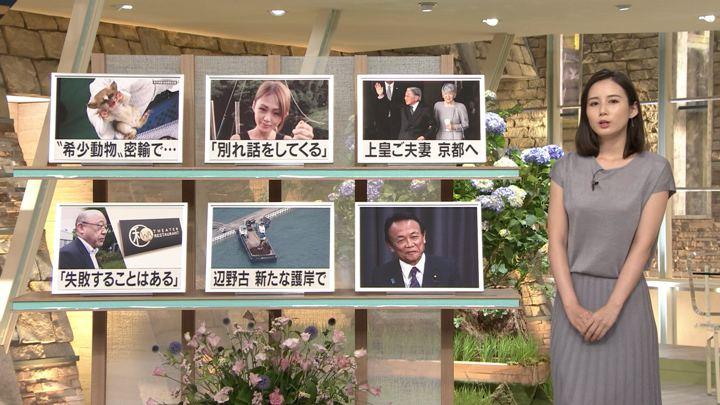 2019年06月11日森川夕貴の画像14枚目