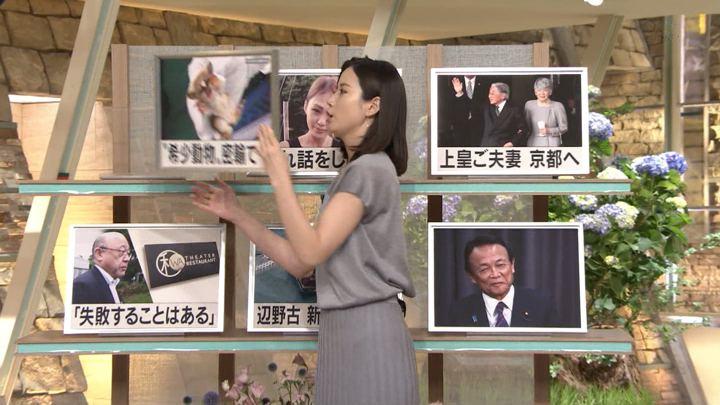 2019年06月11日森川夕貴の画像16枚目