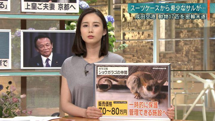 2019年06月11日森川夕貴の画像17枚目