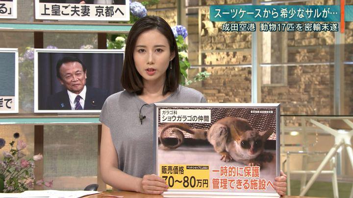 2019年06月11日森川夕貴の画像18枚目