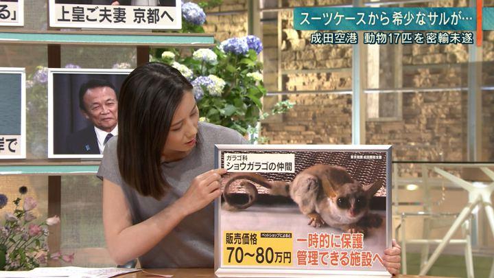 2019年06月11日森川夕貴の画像19枚目