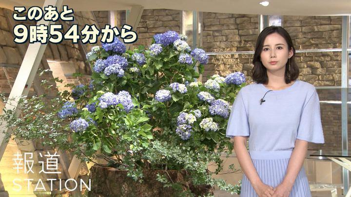 2019年06月12日森川夕貴の画像01枚目