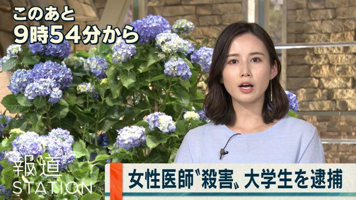 2019年06月12日森川夕貴の画像02枚目