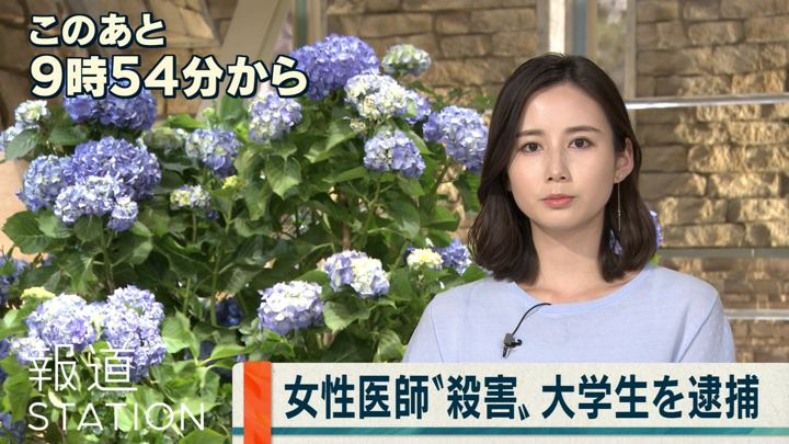 2019年06月12日森川夕貴の画像03枚目
