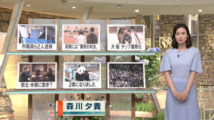 2019年06月12日森川夕貴の画像07枚目