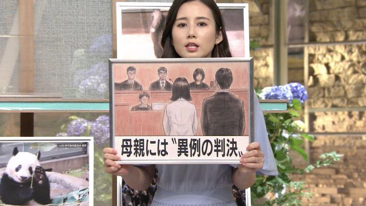 2019年06月12日森川夕貴の画像09枚目