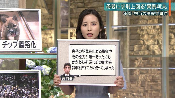 2019年06月12日森川夕貴の画像10枚目