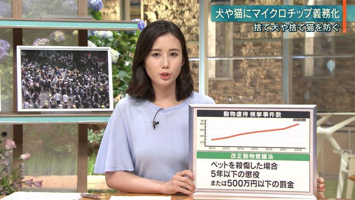 2019年06月12日森川夕貴の画像11枚目