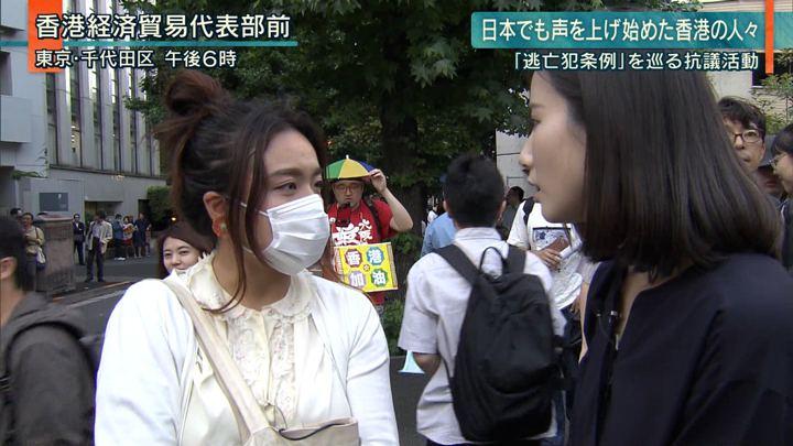 2019年06月13日森川夕貴の画像02枚目