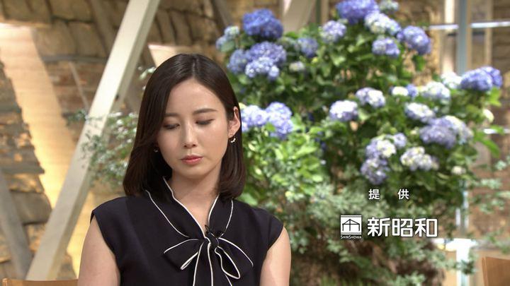 2019年06月13日森川夕貴の画像03枚目