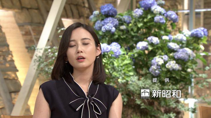 2019年06月13日森川夕貴の画像05枚目